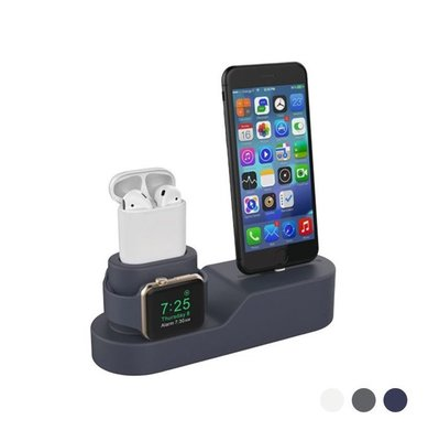 【AHASTYLE】三合一充電集線底座AirPods / Apple Watch / iPhone[DCAH07001]