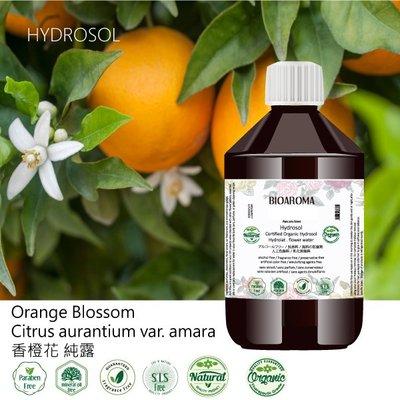 【純露工坊】香橙花有機花水純露保濕舒緩亮白緊實控油Orange Blossom 500ml