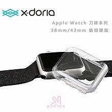 光華商場 包你個頭【X-Doria】Apple Watch 刀鋒系列 42mm 全透明 保護殼 防撞防摔