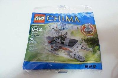 樂高 LEGO 2013 神獸傳奇系列 (Legends of Chima) 單賣1包 全新未拆 30251 Winzar's Pack Patrol~