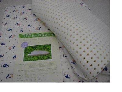 *歡樂屋*......//精選透氣舒適~天然嬰兒乳膠床墊//.....小床款~45 * 90 *2.5cm