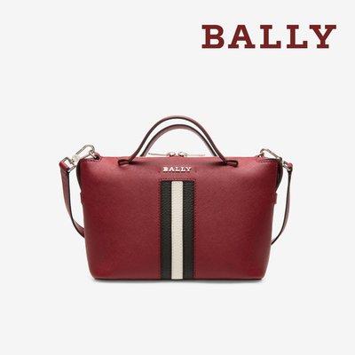 【台中米蘭站】全新品 BALLY SUPRA BOWLING small 手提斜背二用包-小 (6218992-紅)