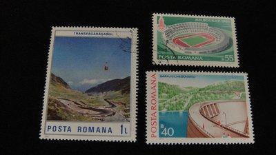 【大三元】歐洲郵票-羅馬尼亞1987發行-銷戳票3枚-原膠