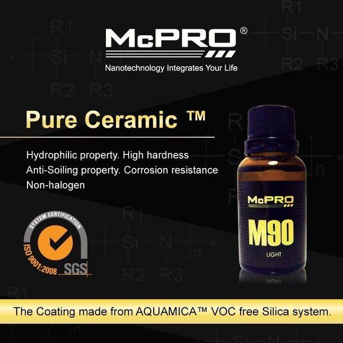 McPRO M90 Prolight 鍍膜專用維護保養劑(PPF潑水維護保養用)
