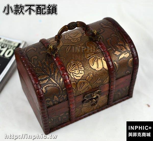 INPHIC-仿古歐式公主帶鎖木盒桌面創意雜物首飾收納盒包裝盒復古裝飾擺設-小款不配鎖_S2787C
