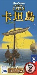 骰子人桌遊-(免運)卡坦島海洋 5-6人擴充 The Settler of Catan Sea 5-6人(繁)