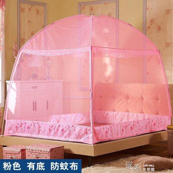 蚊帳蒙古包 三開門單雙人學生拉鏈公主蚊帳1.2/1.5/1.8m米床