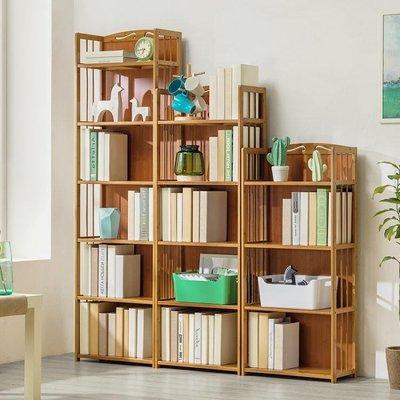 【暖暖居家】書架 收納置物架簡約 實木多層落地兒童桌上學生書櫃JD-NNJJ2918