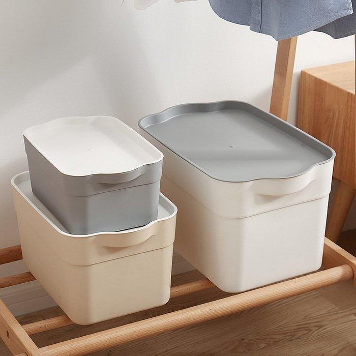 日式帶蓋收納箱塑料整理箱收衣服家用大小號零食玩具雜物筐儲物箱