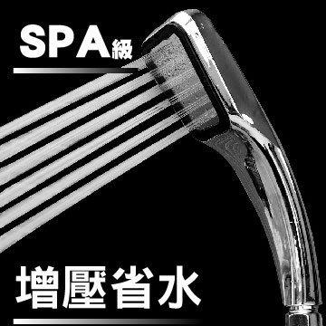 【ONE市集】(SPA級加壓大方型蓮蓬頭-300孔) 增壓省水 水壓救星 飯店 宿舍 1355