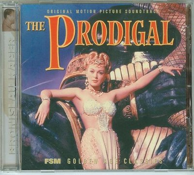 """The Prodigal""- Bronislau Kaper(03),美版"