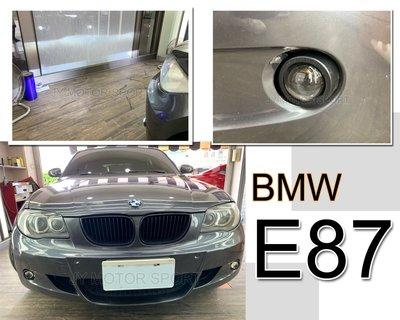 》傑暘國際車身部品《全新 BMW E87 E83 X3 E70 X5 128i 130i 135i 專用 魚眼霧燈