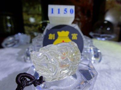 ®創富開運水晶© 1150 鈦晶貔貅項鍊 Quartz Rutilated 水晶類寶石 鈦晶貔貅墜 助事業 Brave troops 助財富 助財源