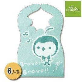 【魔法世界】Lullmini Floret 嬰幼童拋棄型圍兜 - 樂企鵝 (6入) 台灣設計/台灣製造