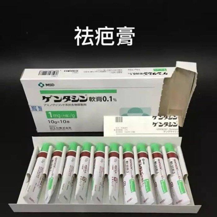 日本進口MSD去疤藥膏 整型外科推薦