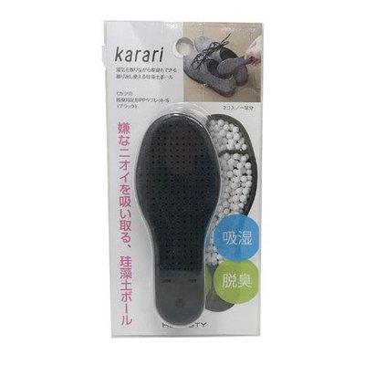 鞋用吸濕除臭矽藻土  直接放進鞋裡就可吸濕除臭 下雨 不怕鞋子溼答答 保護好鞋年限必備!