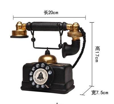 復古懷舊擺件電話~loft 民宿 餐飲 居家 攝影