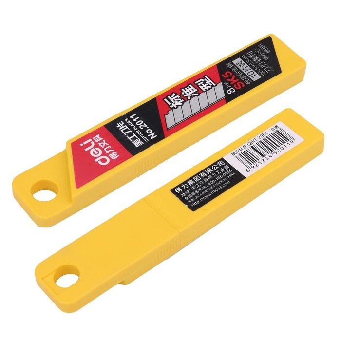 聚吉小屋 #得力片小號9mm大號18mm工業用多用途不銹鋼加厚壁紙刀片