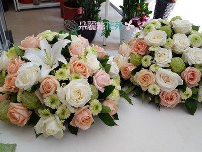 【Q1/盆花 】朵麗絲花苑~婚禮/發表會/記者會/全省配送