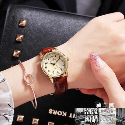 流行女錶新品正韓學生時尚休閒大氣情侶手錶一對簡約數字女錶防水男錶【潮流團購】