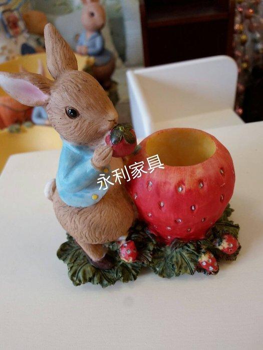 彼得兔草莓牙籤桶