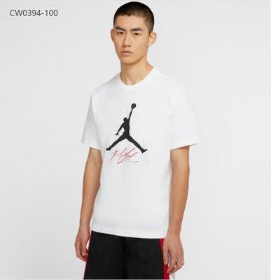 2021新款!Nike  AIR 短袖 男款 白色 投籃T恤  休閒T恤CW-LK29151