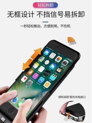 背夾充電寶大容量蘋果6電池超薄20000毫安6s專用plus石墨烯小巧便攜迷你7式8女手機殼XP