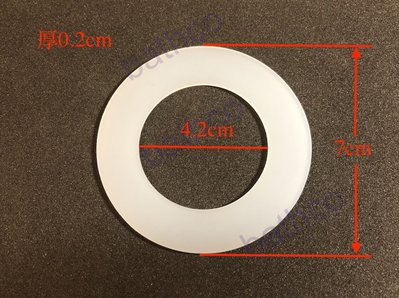 衛浴王 TOTO HCG 電光 進口馬桶 參考 馬桶配件 水箱另件 水箱零件 套件 止水墊 止水皮 落水皮 70-422