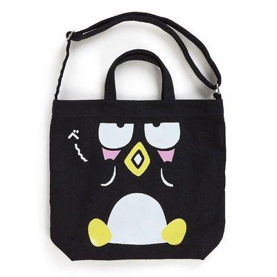 酷企鵝  兩用  帆布手提袋 可提 可背 小日尼三 預購商品 有貨 免運費 不必等