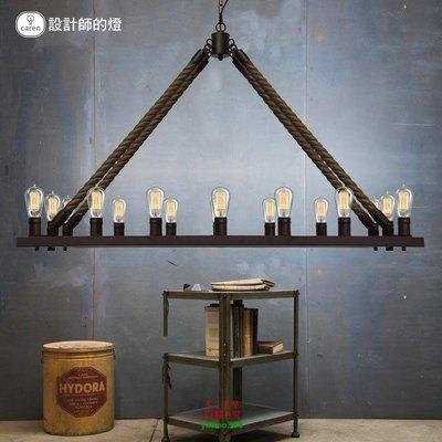 【美學】歐式餐廳客廳美式鄉村麻繩燈復古16頭長城古堡吊燈MX_62