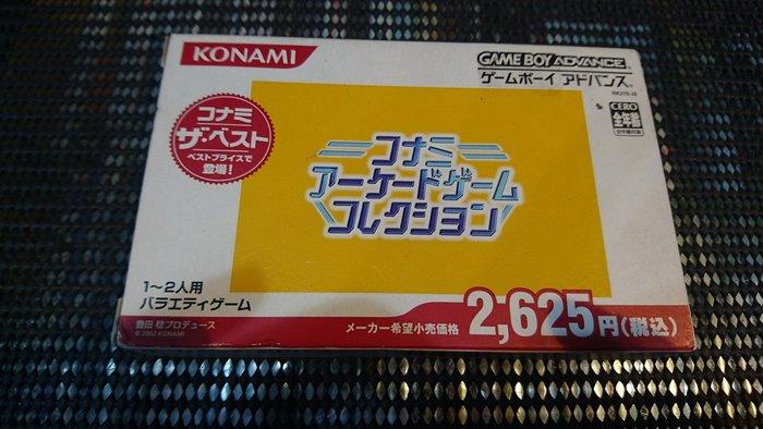 ╭☆台南PQS☆╮GBA原裝盒裝日版~KONAMI 街機合輯 日版 (電池 未更換)2手 九成新