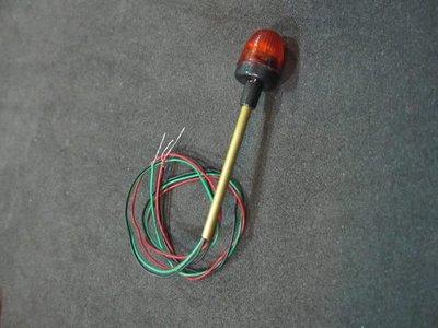 【喵喵模型坊】IMPACT 1/16 警示迴轉燈 紅色圓頂 圓管固定座 (16-CR-TR-P)