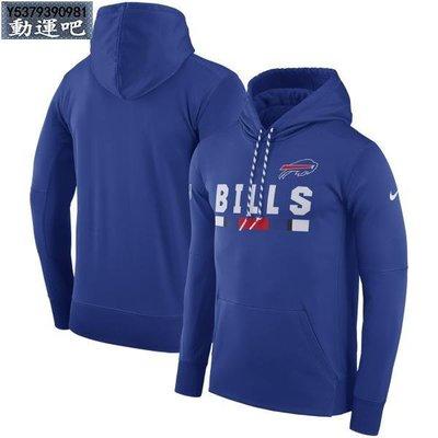 【運動吧】 NFL橄欖球套頭連帽衛衣Buffalo Bills布法羅比爾大碼長袖衛衣 NewyYork