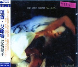 *還有唱片行* RICHARD ELLIOT / BALLADS 二手 Y6561 (149起拍)