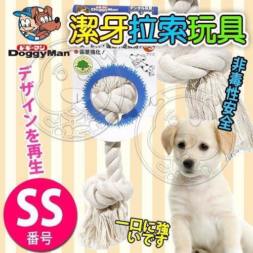 【🐱🐶培菓寵物48H出貨🐰🐹】DoggyMan》寵物自然素材棉質潔牙拉索玩具-SS號15cm 特價109元