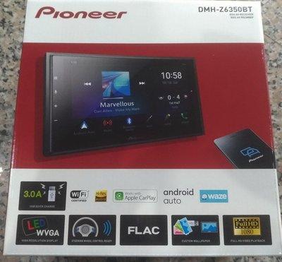 全成汽車音響(最新旗艦機)Pioneer DMH-Z6350BT/無線CarPlay/Android AUTO/HDMI/網頁瀏覽YouTube影音/高音質輸出