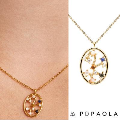 PD PAOLA 西班牙時尚潮牌 金色射手座項鍊 彩鑽星座項鍊 925純銀鑲18K金