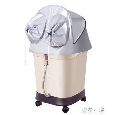 哆啦本鋪 家禾康深桶足浴盆全自動熏蒸泡腳桶洗腳盆電動按摩加熱足療機家用D655