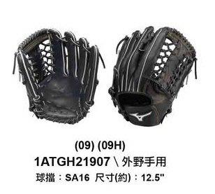 野球人生---Mizuno DIAMOND ABILITY 棒壘球手套 1ATGH21907