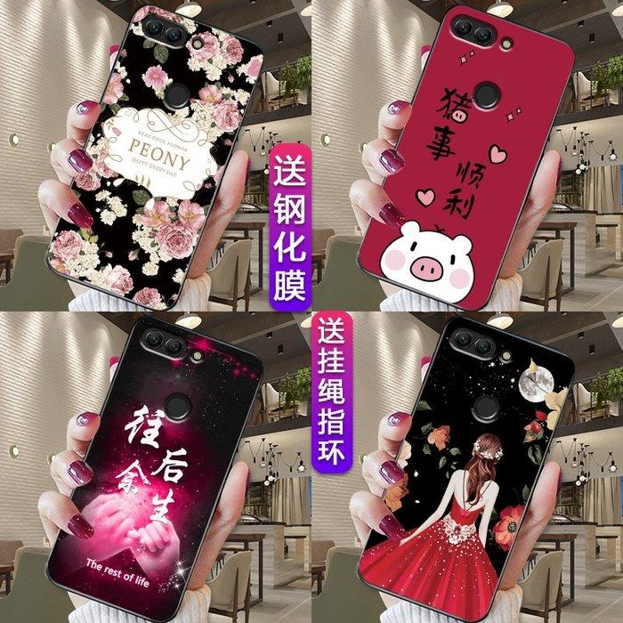 華為nova2手機殼女款 華為nova2手機套硅膠防摔磨砂軟殼保護套潮
