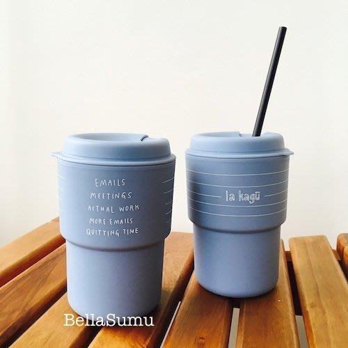 La Kagu Walllmug 隨行杯 350ml (藍色)