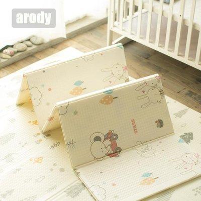arody嬰兒童爬行墊可折疊寶寶爬爬墊客廳環保家用游戲毯拼接地墊