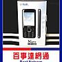 【百事達師大店】北市 G- PLUS 3G pro 國旅卡...