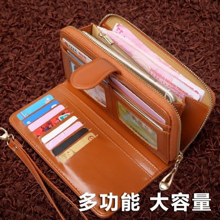 長款錢夾 錢包女長款新款韓版潮多功能女士手拿包學生多卡位零錢拉鍊包 【新生活】