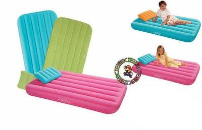 【酷正3C】INTEX 48771兒童舒適充氣床 兒童床 氣墊床 送枕頭66801