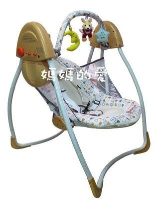 [家事達] Mother's Love SW-109  嬰兒電動搖椅 特價