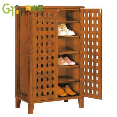 【綠家居】琳可 柚木紋2尺二門鞋櫃/玄關櫃