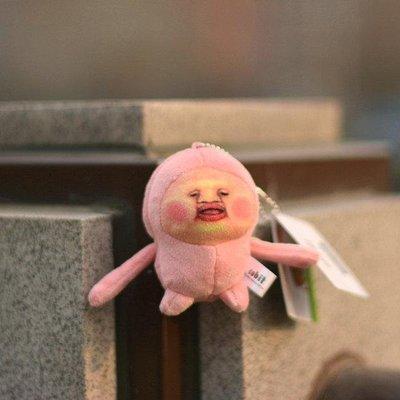 【德興生活館】出口專柜農場精靈 屁桃君冰箱貼 桃子掛件 毛絨玩具玩偶帶磁鐵 限時促銷