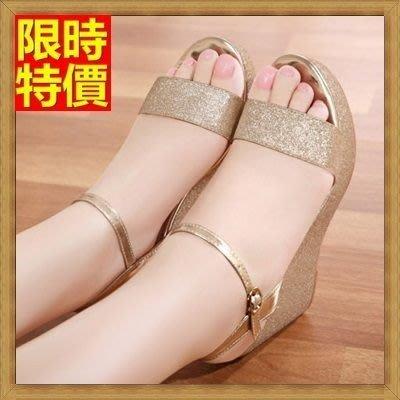 涼鞋 厚底坡跟涼鞋 楔型涼鞋-時尚閃亮優雅魅力真皮女鞋子4色69w16[獨家進口][米蘭精品]