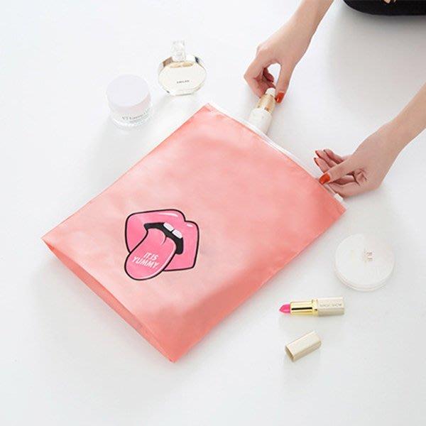收納袋 嘴唇旅行收納袋(27x32cm) 旅遊 行李箱 化妝品 整理袋 分類收納袋 旅行密封袋 【ZDZ021】收納女王